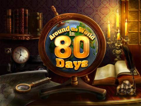 八十日間世界一周 (映画)の画像 p1_9