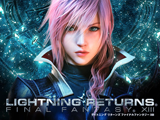 LIGHTNING RETURNS FFX�V